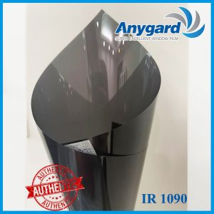 ANYGARD IR 1090
